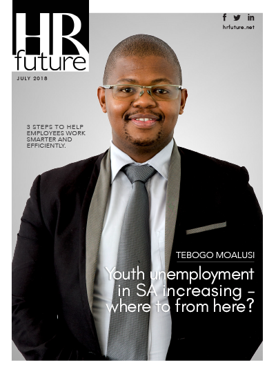 HR Future July 2018 cover image